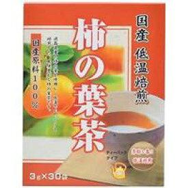 ユニマットリケン 柿の葉茶 3g×30袋 【かきの葉茶 健康茶 健康食品】