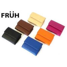 FRUH(フリュー) イタリアンレザー3つ折り財布 【ウォレット ファッション】