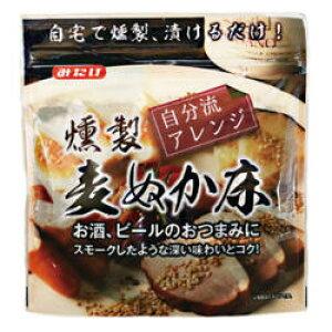 燻製麦ぬか床500g 【みたけ食品 糠床】
