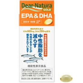 ディアナチュラゴールド EPA&DHA 30日分 180粒入 【Dear-Natura 中性脂肪対策 機能性表示食品 サプリメント 健康食品】