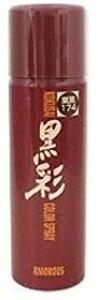 アモロス黒彩S 174(栗黒) 135ml 【ヘアカラースプレー ヘアケア 白髪対策 白髪隠し】