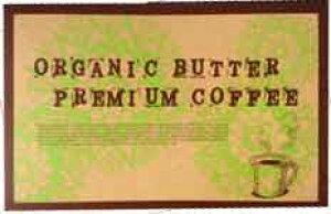 オーガニックバタープレミアムコーヒー 4個セット