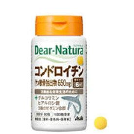 ディアナチュラ コンドロイチン 30日分 90粒 【Asahi Dear-Natura サプリメント 健康食品】