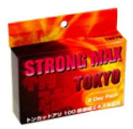 ストロング マックス トーキョー  【STRONG MAX TOKYO ストロングマックストーキョー サプリメント 健康食品 元気 活力】