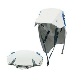 タタメットズキン3  【折畳式ヘルメット 折畳み式 折り畳み 防災グッズ 折りたたみ 地震災害対策 防災 地震対策】