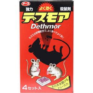 アース 強力デスモア 4セット入 【殺鼠剤 ネズミ対策 ネズミ駆除】