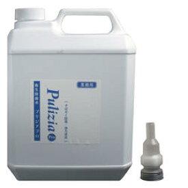 衛生除菌水 プリジアプロ 業務用2倍濃縮タイプ 4L 【Pulizia Pro 次亜塩素酸イオン】
