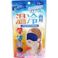 アイリフレDX温冷両用ジェル袋付アイマスクブルーIRS-100B