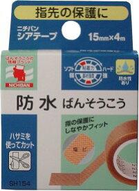 ニチバン シアテープ 15mm×4m 【ばんそうこう】