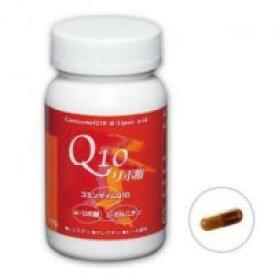 リフレ Q10リポ酸 【Q10リポ酸 コエンザイムQ10 COQ10 αリポ酸 αーリポ酸 ダイエットサプリメント ダイエット サプリメント 美容サプリメント 健康 健康食品】