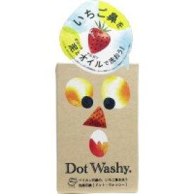 ドットウォッシー洗顔石鹸 75g【コスメ 美容 スキンケア 石鹸 せっけん セッケン 石ケン 石けん】