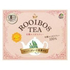 有機ルイボスティ90g(3gX30袋) 【ユニマットリケン サプリメント ダイエットティ 健康茶 健康食品】
