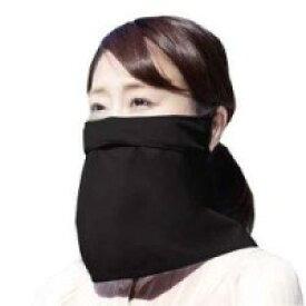 呼吸らくらくフェイス&ネックガード 【UV対策呼吸らくらくフェイス&ネックガード ファッション 紫外線対策 日焼け対策】