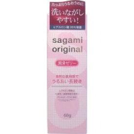 サガミオリジナル 潤滑ゼリー 60g 【sagami original】