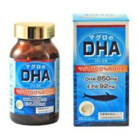 DHA850 【EPA  ユニマットリケン ヘルスケア 健康食品 サプリメント】
