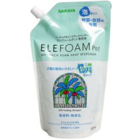 ELEFOAM(エレフォームポット)専用液 ヤシノミ洗剤泡タイプ 野菜・食器用洗剤 500mL 【サラヤ ディスペンサー 液 食器 家事 料理 清潔 手洗い】