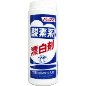 パックス酸素系漂白剤 430g  【太陽油脂 Pax 洗剤 衣服の黄ばみ・黒ずみ・しみの漂白 赤ちゃんの肌着・おむつの漂白と除菌・除臭】