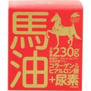 馬油クリーム+尿素230g 【ユニマットリケン 馬油クリーム+尿酸 保湿クリーム 日本製馬油 国産 美容 スキンケア コスメ マーユ まあゆ バーユ 保湿 潤いn】