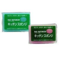 パックスナチュロン キッチンスポンジ 1個 【PAX NATURON 太陽油脂 】