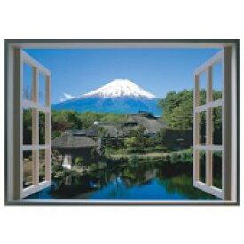 3Dおふろの窓ポスター 富士山の風景 【お風呂 バスルーム 景色 立体画像】