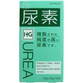 尿素 25g×2包入 【ハンドメイドコスメ 手作り 化粧品 スキンケア 肌】