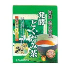 発酵どくだみ茶45g(1.5gX30袋) 【ユニマットリケン サプリメント 健康茶 健康食品】