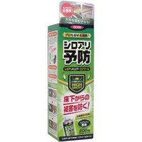 イカリ シロアリハンターエアゾール 200mL【防虫 除虫 虫除け 虫よけ 害虫対策】