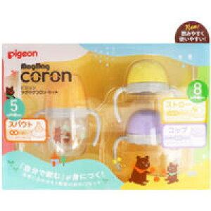 ピジョン マグマグコロン セット【pigeon ベビーグッズ ベビー用品 赤ちゃん 水筒 水分補給】
