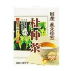 杜仲茶60g(2g×30袋) 【ユニマットリケン 健康茶 ダイエットティ 健康食品】