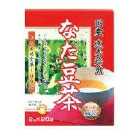 なた豆茶40g(2g×20袋) 【ユニマットリケン ナタ豆茶 サプリメント 健康食品】