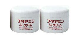 【2個】ムサシノ製薬 フタアミンhiクリーム 130g ※薬用スキンケアクリーム