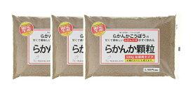 【送料無料】らかんか工房 らかんか顆粒(500g)×3袋