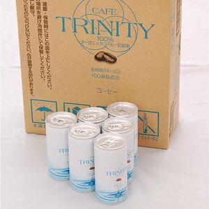 【送料無料】カフェトリニティ(190g×30本)×お得な2箱セット