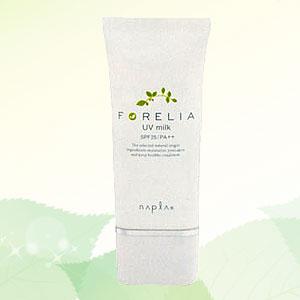 【送料無料】ナプラ フォーレリア UVミルク 35g  ※化粧下地