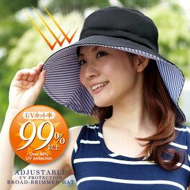 【送料無料】【B-4】りぼんde調節UVカットつば広帽子 A-03P02