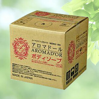 Feeding AROMAD'OR aroma Dole body shampoo 20L refillable 02P27Jan14 for business use