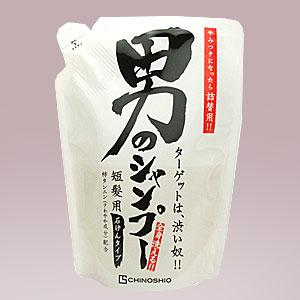【送料無料】地の塩社 男の石けんシャンプー (男のシャンプー ) 詰め替え用 250ml