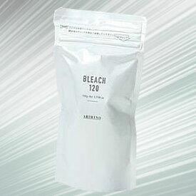 【クリックポスト等で送料無料2】【1袋】アリミノブリーチ120(150g) ※2剤はつきません