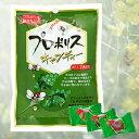 【ゆうメール等で送料無料】森川健康堂プロポリスキャンディー(100g)