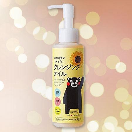 【ゆうメール等で送料無料051】[エリデン化粧品]おひさまでつくったクレンジングオイルe(150ml)