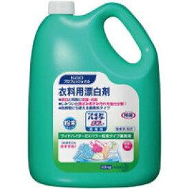 【送料無料】花王 ワイドハイターEXパワー粉末 業務用 3.5kg ※衣類用酸素系漂白剤