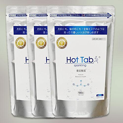 【送料無料】≪オープン10周年増量キャンペーンで計3袋♪≫[重炭酸タブレットホットタブ]スパークリングホットタブ(100錠入り)×2袋