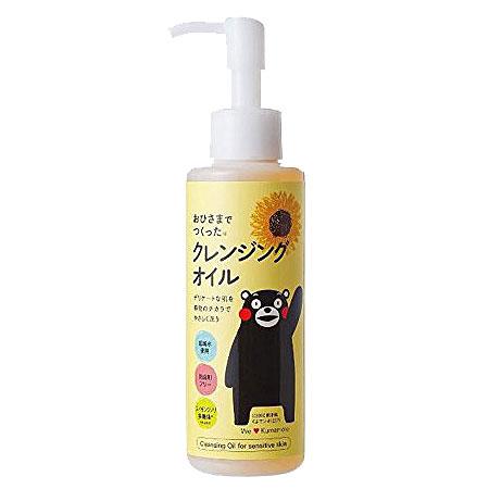 【ゆうメール等で送料無料G52】[エリデン化粧品]おひさまでつくったクレンジングオイルe(150ml)