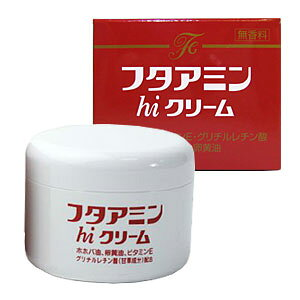 【ゆうメール等で送料無料052】[ムサシノ製薬正規品]薬用フタアミンhiクリーム(130g)
