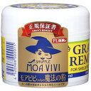 【ゆうメール等で送料無料G51】モアビビちゃんの魔法の粉[正規品]グランズレメディ(50g)