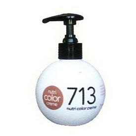 レブロン ニュートリカラークリーム 業務用250ml 713(ハバナ)