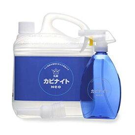 【送料無料】【容器付きセット】飛雄商事 乳酸カビナイト Neo 4リットル (専用詰め替え容器付)