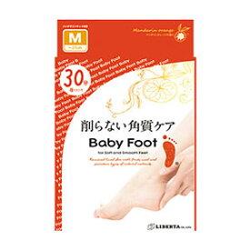 【クリックポスト等で送料無料3】リベルタ Baby foot ベビーフット イージーパックSPT 30分タイプ
