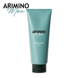 ARIMINO アリミノ メン フリーズ キープ ジェル 200g スタイリング 男性 メンズ おすすめ