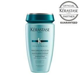 【500mlポンプ】KERASTASE ケラスターゼ RE バン ド フォルス 500ml【送料無料】【メーカー認証正規販売店】